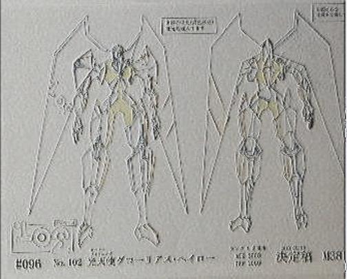 File:Number102StarSeraphSentry-JP-Anime-ZX-ConceptArt.jpg