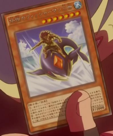 File:TheLegendaryFishermanIII-JP-Anime-AV.png