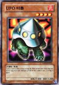 UFOTurtle-ESP1-KR-C-UE