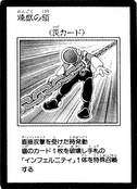 VoidChain-JP-Manga-5D