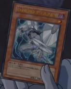 DestinyHERODiskCommander-JP-Anime-GX