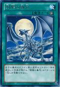 SilversCry-SD25-JP-R