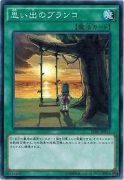 SwingofMemories-EN01-JP-C