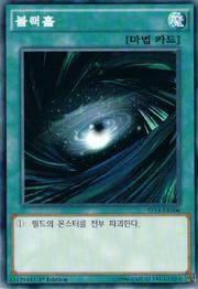 DarkHole-ST14-KR-C-1E