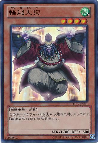 File:RebornTengu-EP12-JP-UR.png