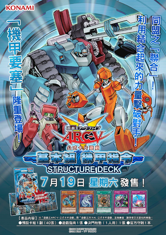 File:SD18-Poster-TC.png