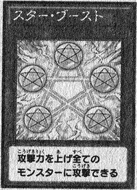 StarBoost-JP-Manga-DY