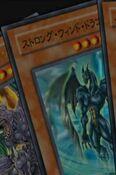 StrongWindDragon-JP-Anime-5D