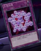 CubicDefense-JP-Anime-MOV3
