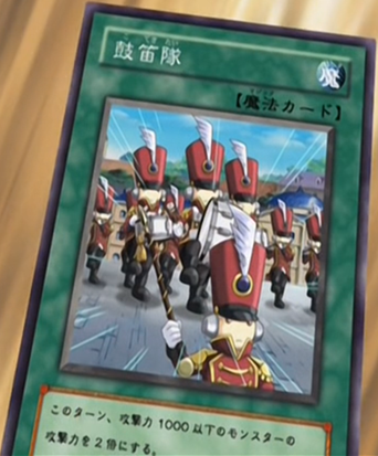 File:FifeandDrumCorps-JP-Anime-GX.png