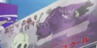 Gallery of Yu-Gi-Oh! ARC-V anime cards