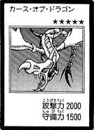 CurseofDragon-JP-Manga-DM