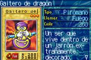 DragonPiper-ROD-SP-VG