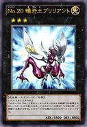 Number20GigaBrilliant-JP-Anime-ZX