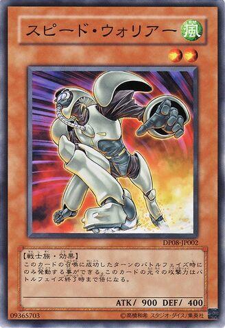 File:SpeedWarrior-DP08-JP-C.jpg