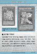 StrategyCard8-DP03-KR