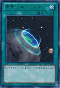 Terraforming-DS14-JP-UR