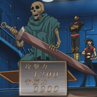 File:The13thGrave-JP-Anime-DM-NC.png