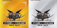 Advanced Tournament Pack 2015 Vol.4