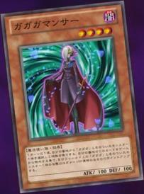 GagagaMancer-JP-Anime-ZX