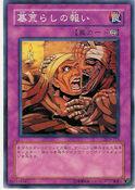 GraverobbersRetribution-DL3-JP-C