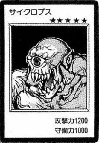File:HitotsuMeGiant-JP-Manga-DM.png