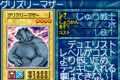 File:MotherGrizzly-GB8-JP-VG.png