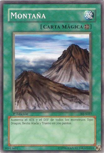 File:Mountain-BIJ-SP-C-1E.png