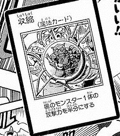 File:Shrink-JP-Manga.jpg