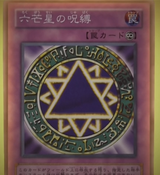 SpellbindingCircle-JP-Anime-GX-2
