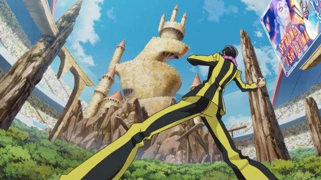 File:CastleofChaos-JP-Anime-AV-NC.png