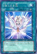 TranscendentWings-CRV-JP-R