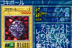 File:Gokibore-GB8-JP-VG.png