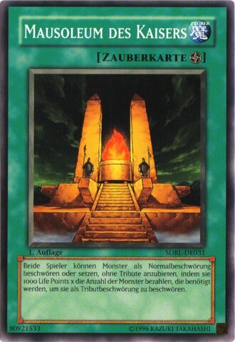 File:MausoleumoftheEmperor-SDRL-DE-C-1E.jpg