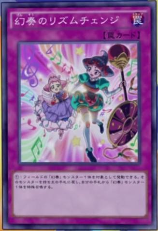 File:MelodiousRhythmChange-JP-Anime-AV.png