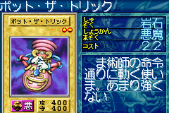 File:PottheTrick-GB8-JP-VG.png