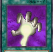 SilentDoom-JP-Anime-DM-AA
