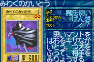 TheBewitchingPhantomThief-GB8-JP-VG