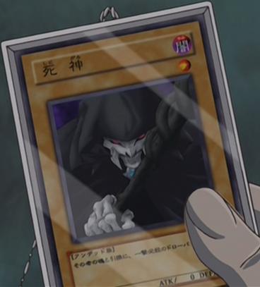 File:GrimReaper-JP-Anime-GX.png