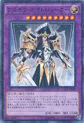 ArcanaKnightJoker-15AX-JP-MLR