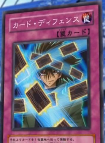 File:CardDefense-JP-Anime-5D.png