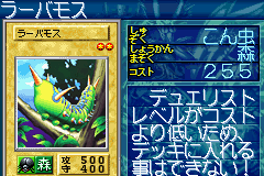 File:LarvaeMoth-GB8-JP-VG.png