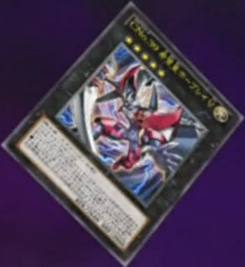 File:NumberC39UtopiaRayV-JP-Anime-ZX-2.png