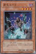 RegeneratingMummy-309-JP-C