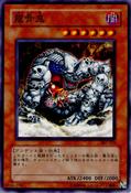 RyuKokki-307-JP-C