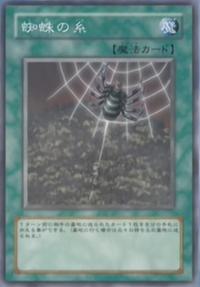 SpiderWeb-JP-Anime-GX