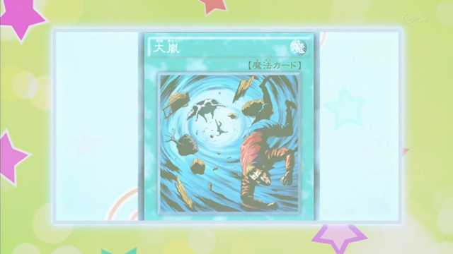File:Unknown Action Card ep20-2.png