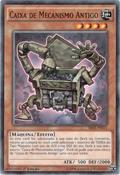 AncientGearBox-SR03-PT-C-1E