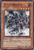 AncientGearSoldier-EE3-JP-C
