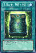 BookofLife-DL5-JP-SR